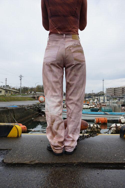 Cat Fur Printed Denim Pants